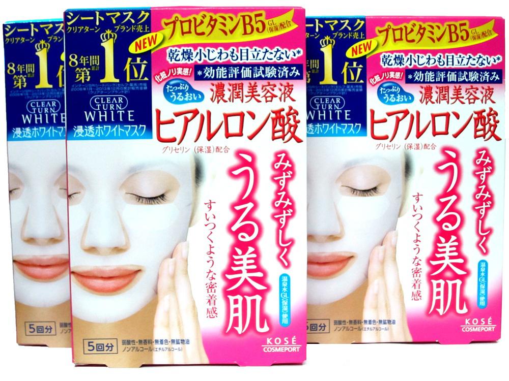 Mat-na-duong-trang-da-Kose-tinh-chat-collagen-cua-nhat-ban-3