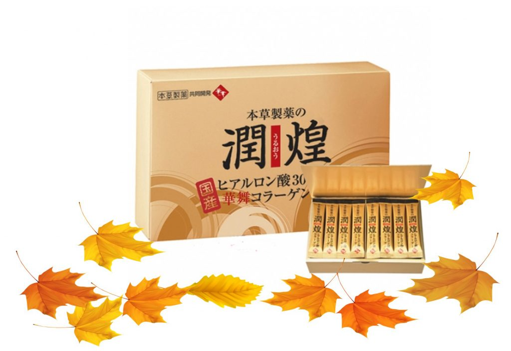 Collagen-tu-Sun-Vi-Ca-Map-Hanamai-Collagen-Gold-Premium-10