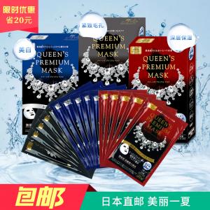 mat-na-queen-is-premium-mask-5-mieng-cua-nhat-11