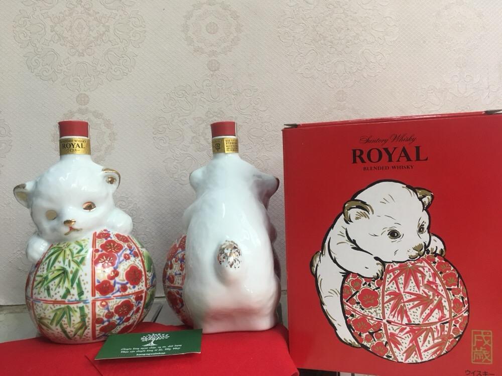 ruou-con-cho-whisky-suntory-royal-600ml-cua-nhat-ban (2)