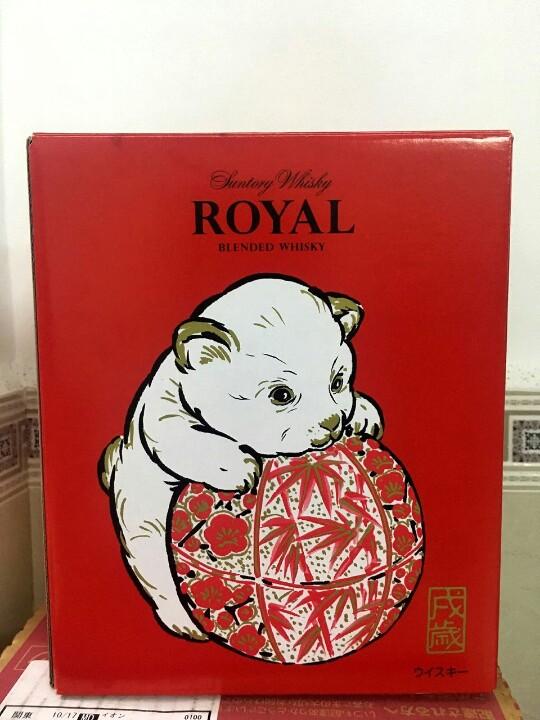 ruou-con-cho-whisky-suntory-royal-600ml-cua-nhat-ban (3)