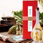 Rượu Sake Nhật Bản mua ở đâu an toàn uy tín đúng giá
