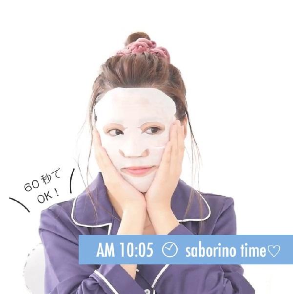 mặt nạ giấy của Nhật