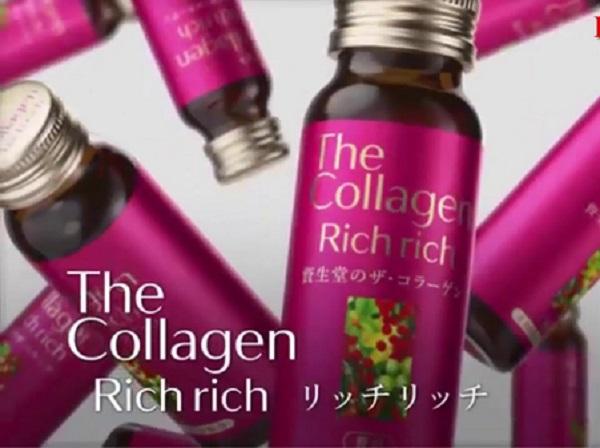 Collagen rich rich Shiseido