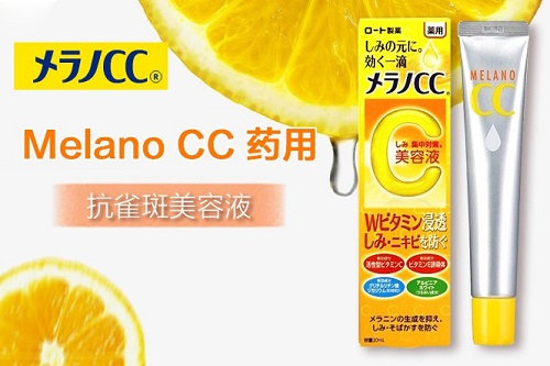 Serum Vitamin C Melano CC Rohto Review-1