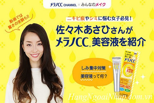 Serum Vitamin C Melano CC Rohto Review-6