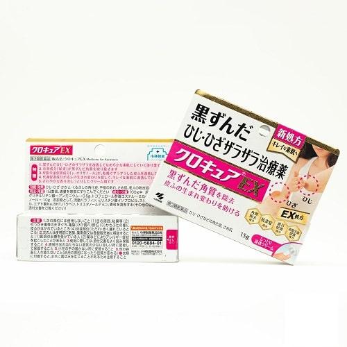 kem trị thâm đầu gối của Nhật-2