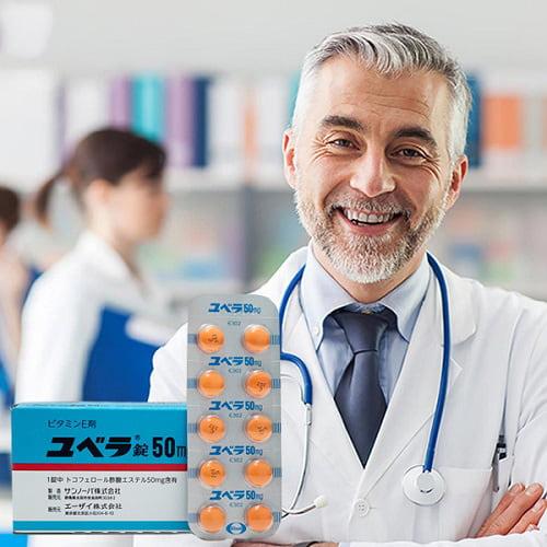Viên uống vitamin E Eisai 50mg review (Juvela)-5